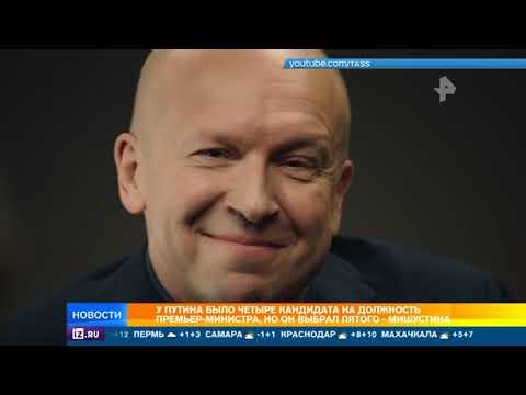 РЕН-ТВ Утренние новости. От 20.02.2020
