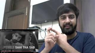 SEEDHE MAUT - DO GUNA REACTION (Lyric Video) | #KatReactTrain Reacts | CALM WENT CRAZYYYYY!!!!!!!