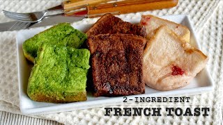2-Ingredient French Toast 材料2つでフレンチトースト - OCHIKERON - CREATE EAT HAPPY