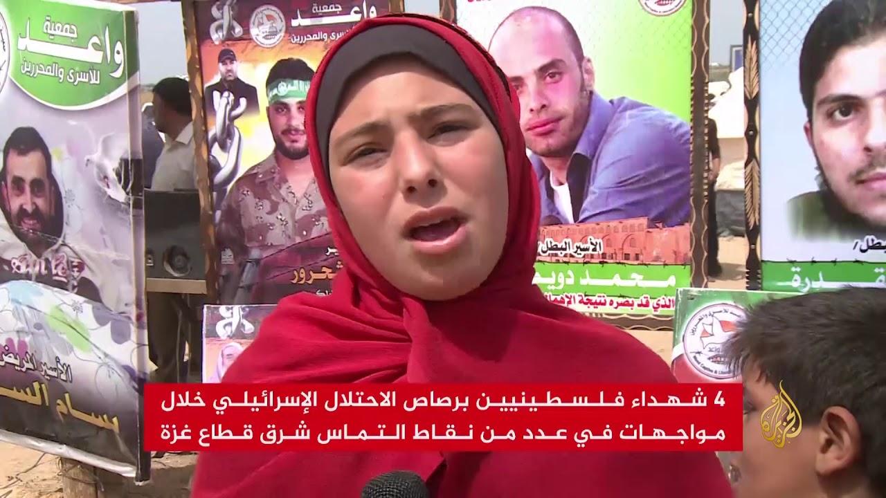 الجزيرة:4 شهداء بغزة ودعوة لحشد كبير بمسيرة النكبة