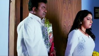 Superhit Malayalam Comedy Scenes  # Best Malayalam Comedy Scene  # Latest Malayalam Comedy