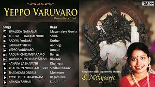 CARNATIC VOCAL | YEPPO VARUVARO | S NIYHYASREE MAHADEVAN