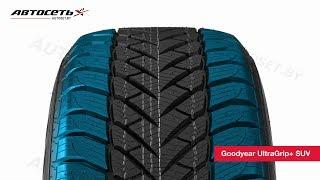 Обзор зимней шины Goodyear UltraGrip+ SUV ● Автосеть ●