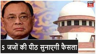 Ayodhya Case पर आज 5 जजों की संविधान पीठ सुनाएगी फैसला, 10.30 बजे आएगा फैसला