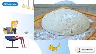 Лепешки с грибами и картошкой Блюдо рецепт