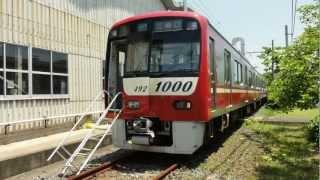 【京急】ファミリー鉄道フェスタと無架線地帯とお帰り臨時電車