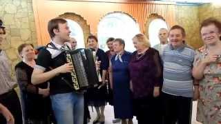 """Павел Сивков (баян) - """"Ах эта свадьба пела и плясала!"""" Июнь 2014"""