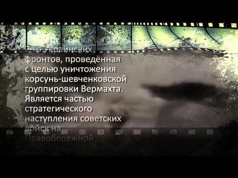 Песня Памяти Михайлова Владимира Алексеевича. - Песня. скачать mp3 и слушать онлайн