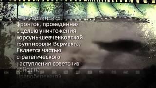 Память. Им есть, что рассказать.(Фильм в подарок ветеранам войны г.Лесосибирска «Память. Им есть, что рассказать» Автор и руководитель прое..., 2015-05-17T06:19:35.000Z)