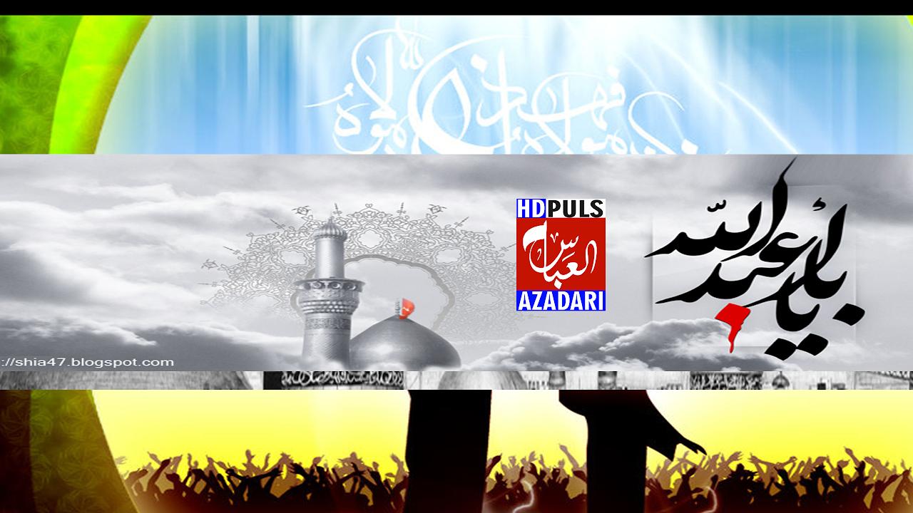 🔴Live Salalana Majlis Basaal Tehseel Jand (Attock) مومنین ہمارے چینل کو  سبسکرائب کریں
