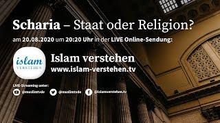 Islam Verstehen - Scharia - Staat oder Religion?
