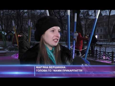 Громадський простір, дружній до дітей, відкрили в середмісті Івано-Франківська