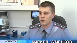 Регистрация автотранспорта в ГИБДД(, 2014-01-20T08:12:00.000Z)