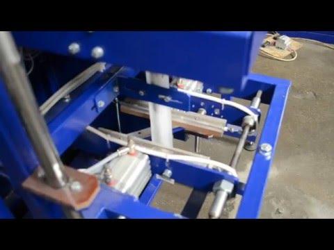 Автомат фасовочно-упаковочный серии