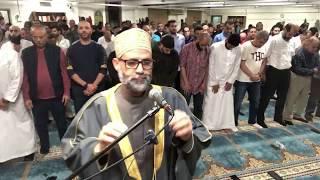 ليلة 26 رمضان  1440-2019 سورة ( الإسراء )