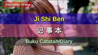 Ji Shi Ben 記事本 - Yu Thian 雨天 (Buku Catatan/Diary)