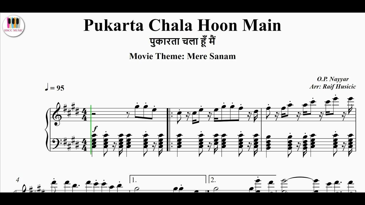 Pukarta Chala Hoon Main, पुकारता चला हूँ मैं, Movie Theme: Mere Sanam, Piano