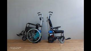 подъемники и электроколяски для инвалидов российского производства