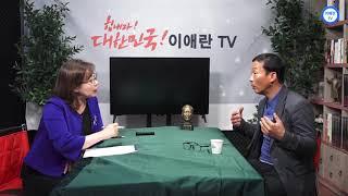 이애란 Tv 장세율의 북한 통신 김정은 최대 고민 북한주민이 너무 무섭다