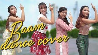 VANNIE & NYN KID BAAM - MOMOLAND DANCE COVER MỪNG 2-9 | DANCE WITH VANNIE