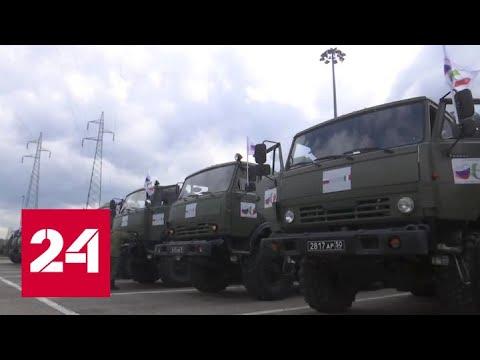Помощь от COVID-19 на марше: прибывшие в Италию российские вирусологи миновали Болонью - Россия 24