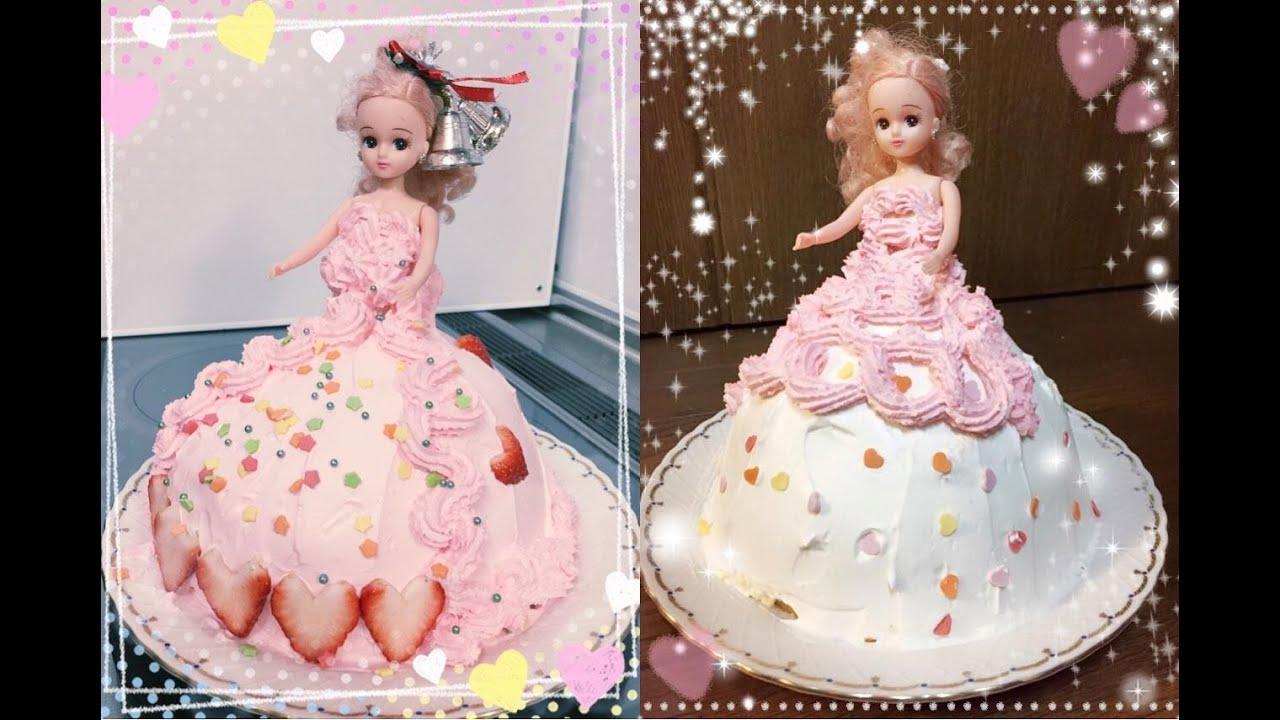 リカちゃん プリンセス ドレス ケーキ クリスマス How To Make a Princess Doll Cake Como Hacer Un Pastel Princesa easy