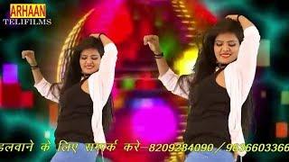 New Rajsthani Dj Song 2017 ! मेला चालेनी म्हारी जानुडी ! RajasthanI remix Song ! Full Hd Video