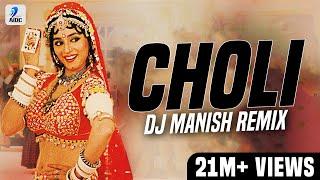 Choli Ke Peeche Kya Hai (Remix) - DJ Manish