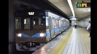 【三菱初期GTO】名古屋市営地下鉄3050形 走行音(豊田市→犬山)