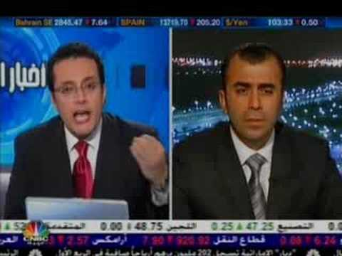 Ali Tabbara Interview on CNBC Arabia (April 21 2008)