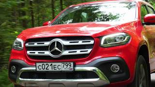 Mercedes-Benz X-Class 2018 // Наши тесты