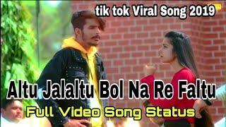altu jalaltu bol na re faltu full video song status  Altu Jalaltu full song   Gulzaar Chhaniwala