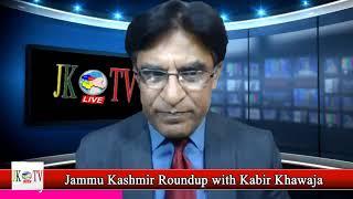 جموں کشمیر راونڈ آپ Jammu Kashmir RoundUp