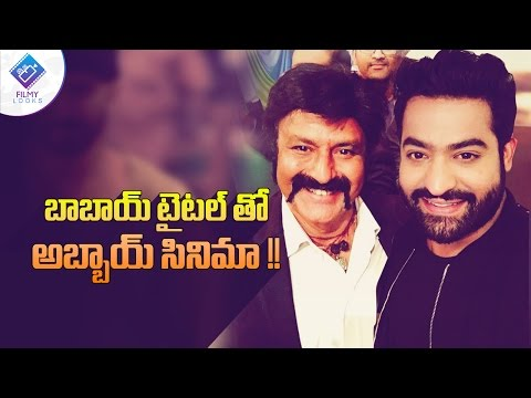 Jr NTR New Movie gets Balakrishna Movie...