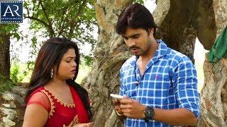 Ninnu Chudagane Telugu Movie Scenes | Rajesh Married to Lavanya in Forest | AR Entertainments