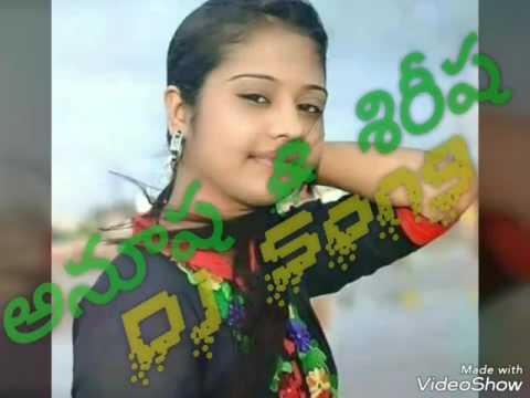 Anusha & Shirisha Dj Song