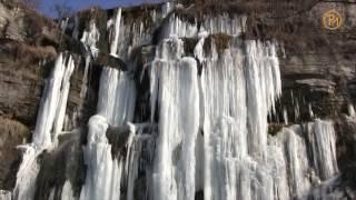 Водоспад, який замерз. Дуже красиво!