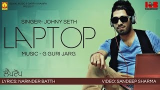 Laptop (Johny Seth) Mp3 Song Download