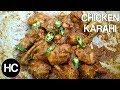 Download Video MOUTH WATERING CHICKEN KARAHI RECIPE - Halal Chef MP4,  Mp3,  Flv, 3GP & WebM gratis