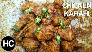 MOUTH WATERING CHICKEN KARAHI RECIPE - Halal Chef