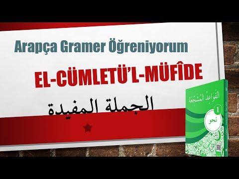 Arapça Dersleri Ders 1 (Emsile) Lâlegül TV