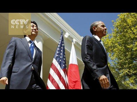 Japan breaks silence on alleged US spying