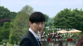 サメ~愛の黙示録~ 第14話