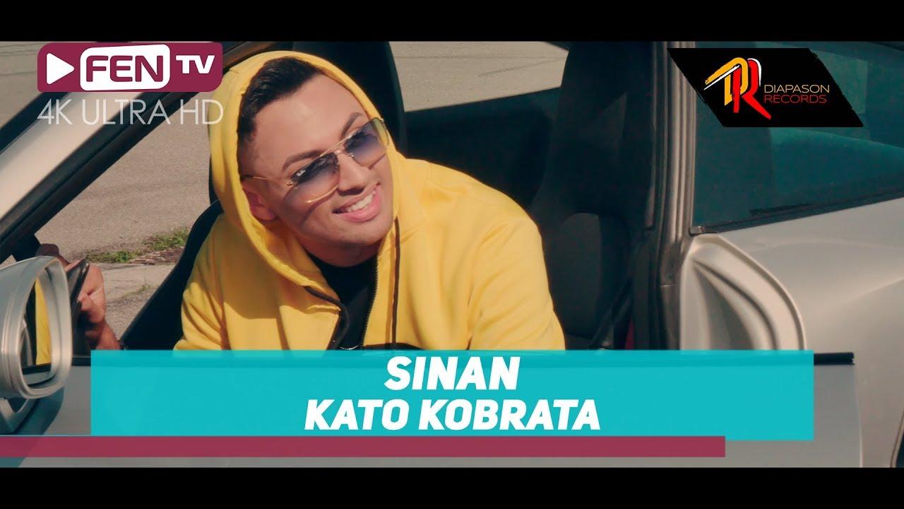 SINAN - Kato Kobrata / SINAN - Като Кобрата