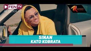 Download lagu SINAN - Kato Kobrata / SINAN - Като Кобрата