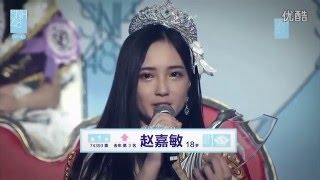 SNH48第三届总选举启动视频