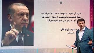 بي_بي_سي_ترندينغ   في تحد لـ #الإمارات. تركيا تطلق إسم #فخر_الدين_باشا على شارع #السفارة_الإماراتية