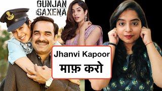 Gunjan Saxena Netflix Movie REVIEW | Deeksha Sharma