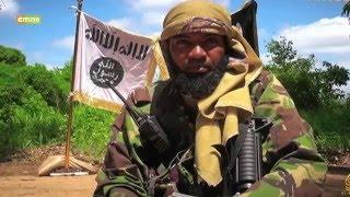Ahmed Iman Ali anadaiwa kuwa kiiongozi wa Al shabaab Kenya