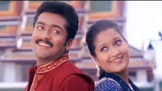 song---yaar-intha-devathai-tamil-movie-song-suriya-laila-sirpy-cinema-junction